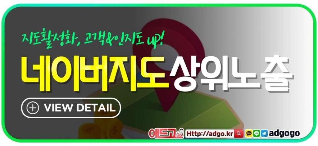 인천서구sns마케팅도메인최적화