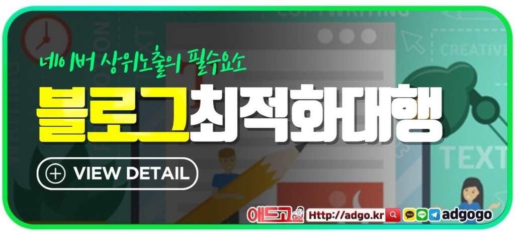 인천서구sns마케팅어플제작