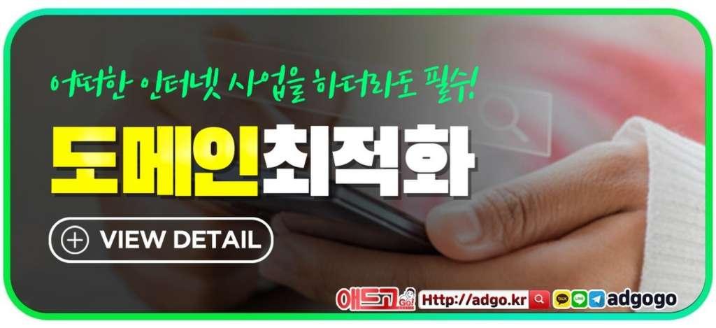 인천서구sns마케팅홈페이지제작